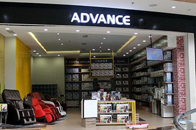 ADVANCE - Bintaro Jaya Xchange Mall